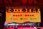 金宝药业投资发展高峰论坛会议在长白山隆重举行