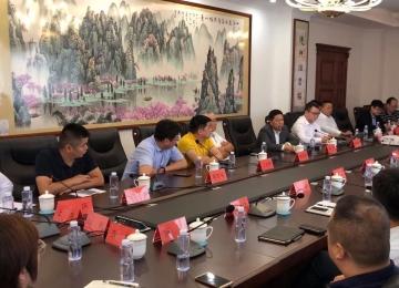 吉药控股集团OTC终端战略发展规划暨普华制药省区级营销工作会议在京召开